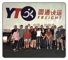 supply chain study abroad in china